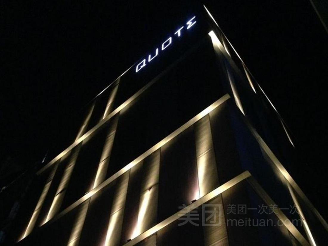 阔酒店预订/团购