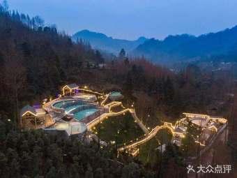 崇州半山温泉