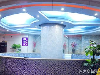 乐安居酒店(金港丽都国际水疗会所)