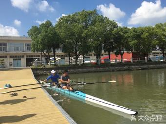 上海市水上运动场