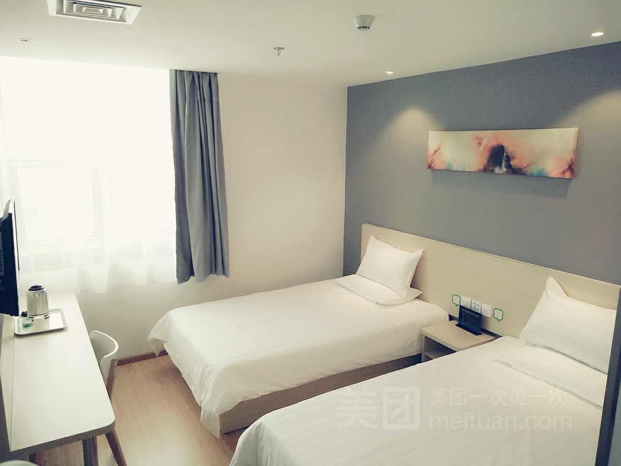 海友酒店(北京土桥地铁站店)预订/团购