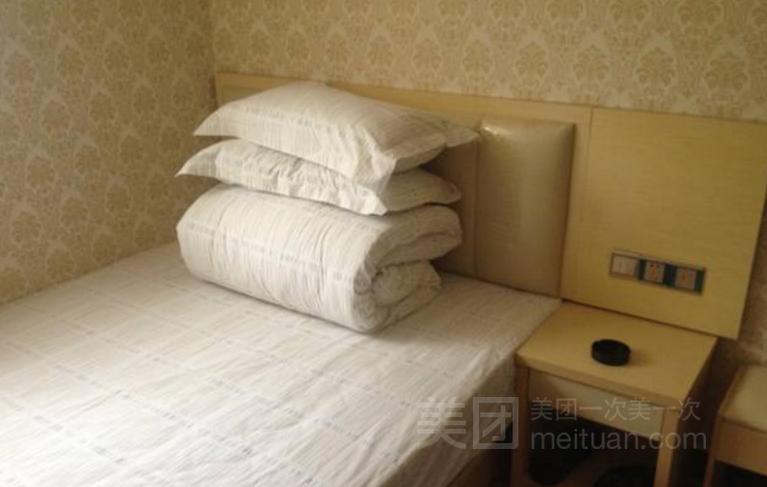 微恋旅馆预订/团购
