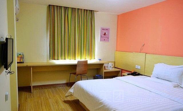 7天连锁酒店(北京大兴开发区店)预订/团购