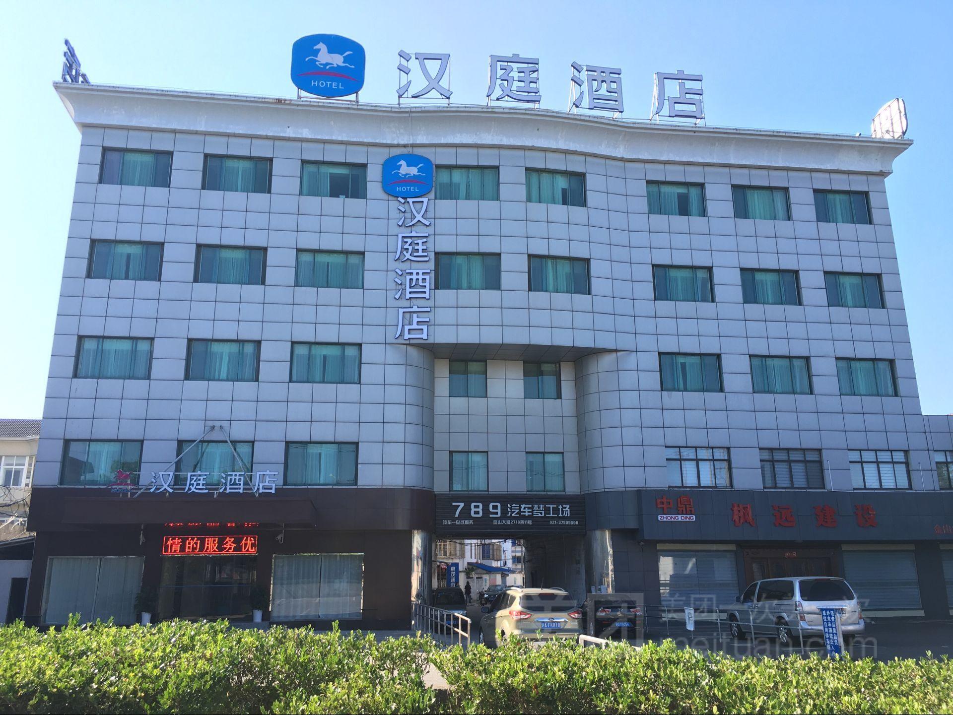 汉庭(上海金山城市沙滩店)预订/团购