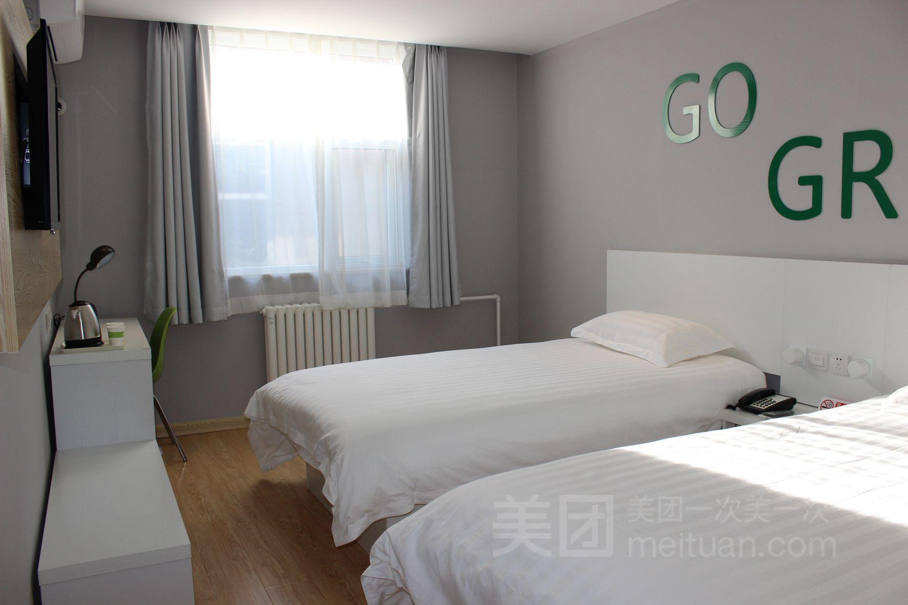 莫泰酒店(北京首都机场新国展店)预订/团购