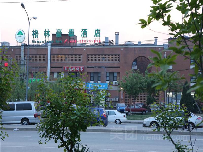格林豪泰商务酒店(北京东坝店)预订/团购