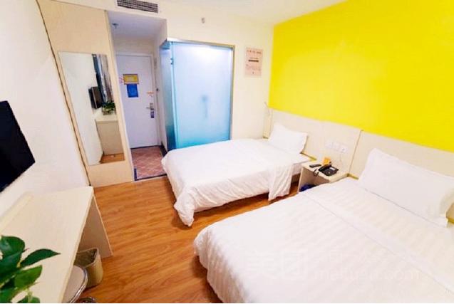7天连锁酒店(北京三环新城丰台地铁站店)预订/团购