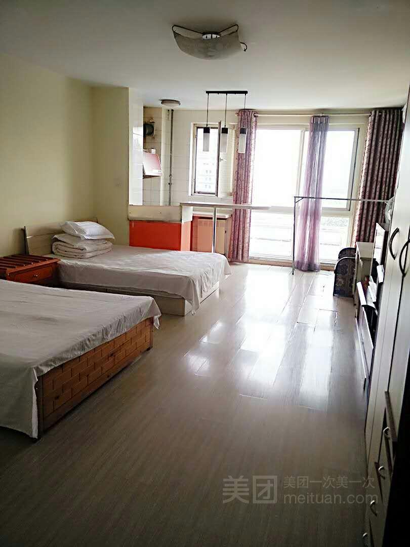 林姐家庭公寓预订/团购