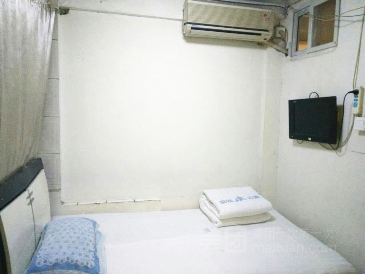 易捷家庭公寓(北京西站店)预订/团购