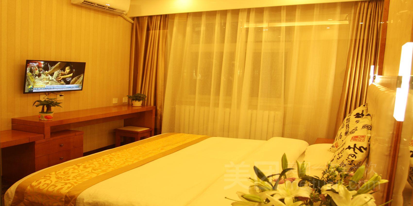 空港国际酒店(首都机场路店)预订/团购