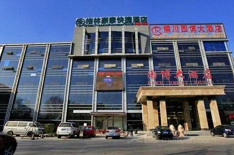 格林豪泰快捷酒店(北京市延庆火车站北广场南菜园店)预订/团购