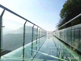 九山顶自然风景区