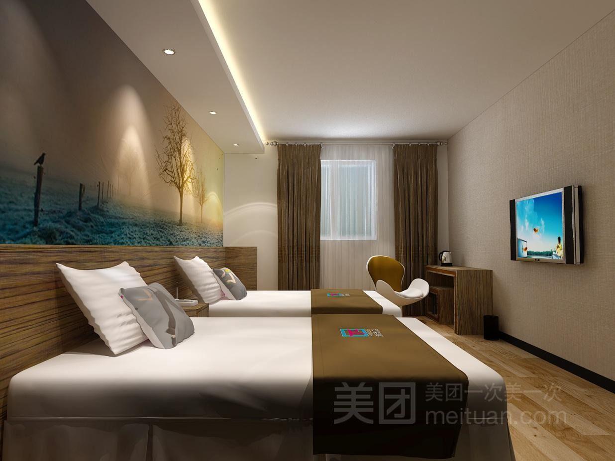 派酒店(北京万寿路地铁站店)预订/团购