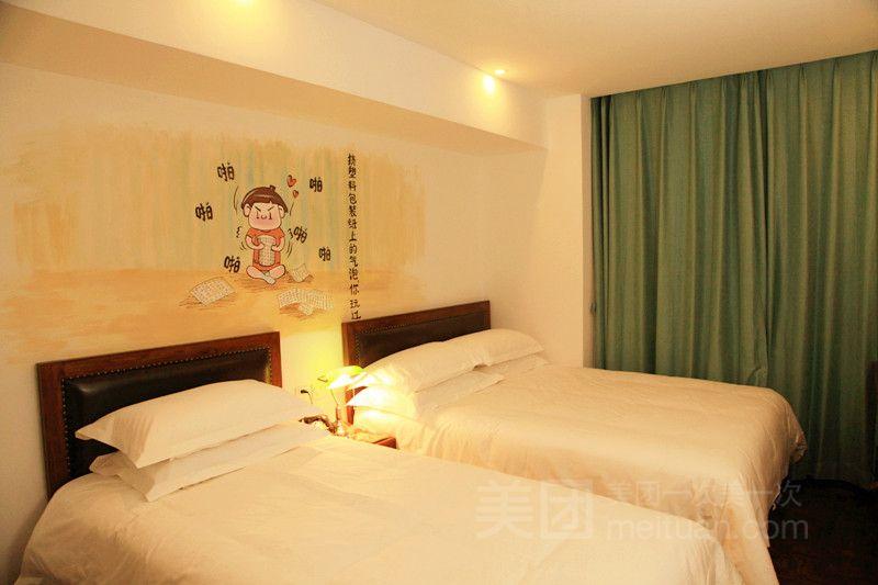 北京波菲特怀旧主题酒店(南锣鼓巷店)预订/团购