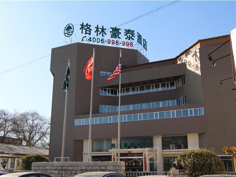 格林豪泰商务酒店(北京火车站店)预订/团购