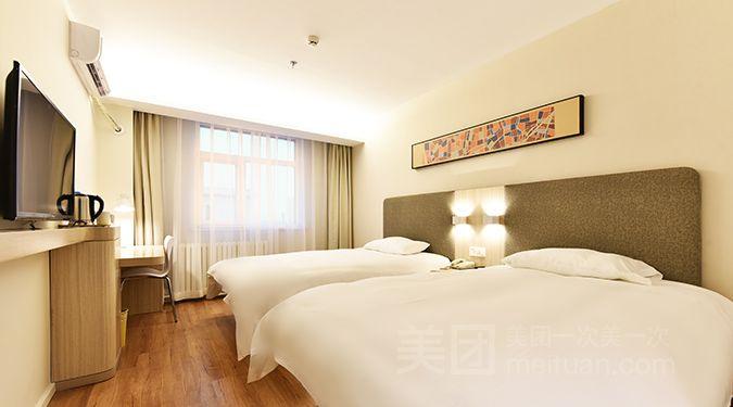 汉庭酒店(北京黄村金星桥店)预订/团购