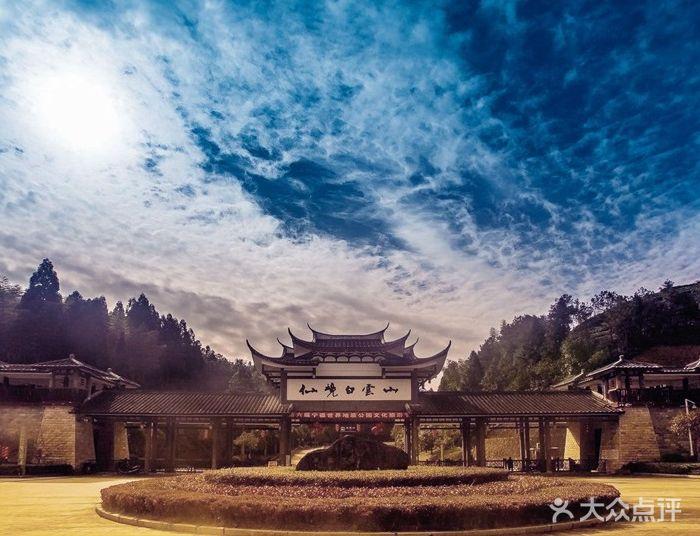福安白云山图片-北京自然风光-大众点评网