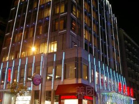 东方摩泰酒店预订/团购