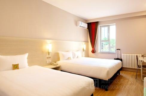 法国雅高·宜必思酒店IBIS HOTEL(经五路店)预订/团购