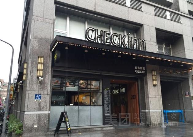 台北雀客旅馆预订/团购