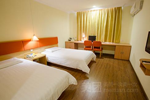 如家快捷酒店(北京苏州桥店)预订/团购