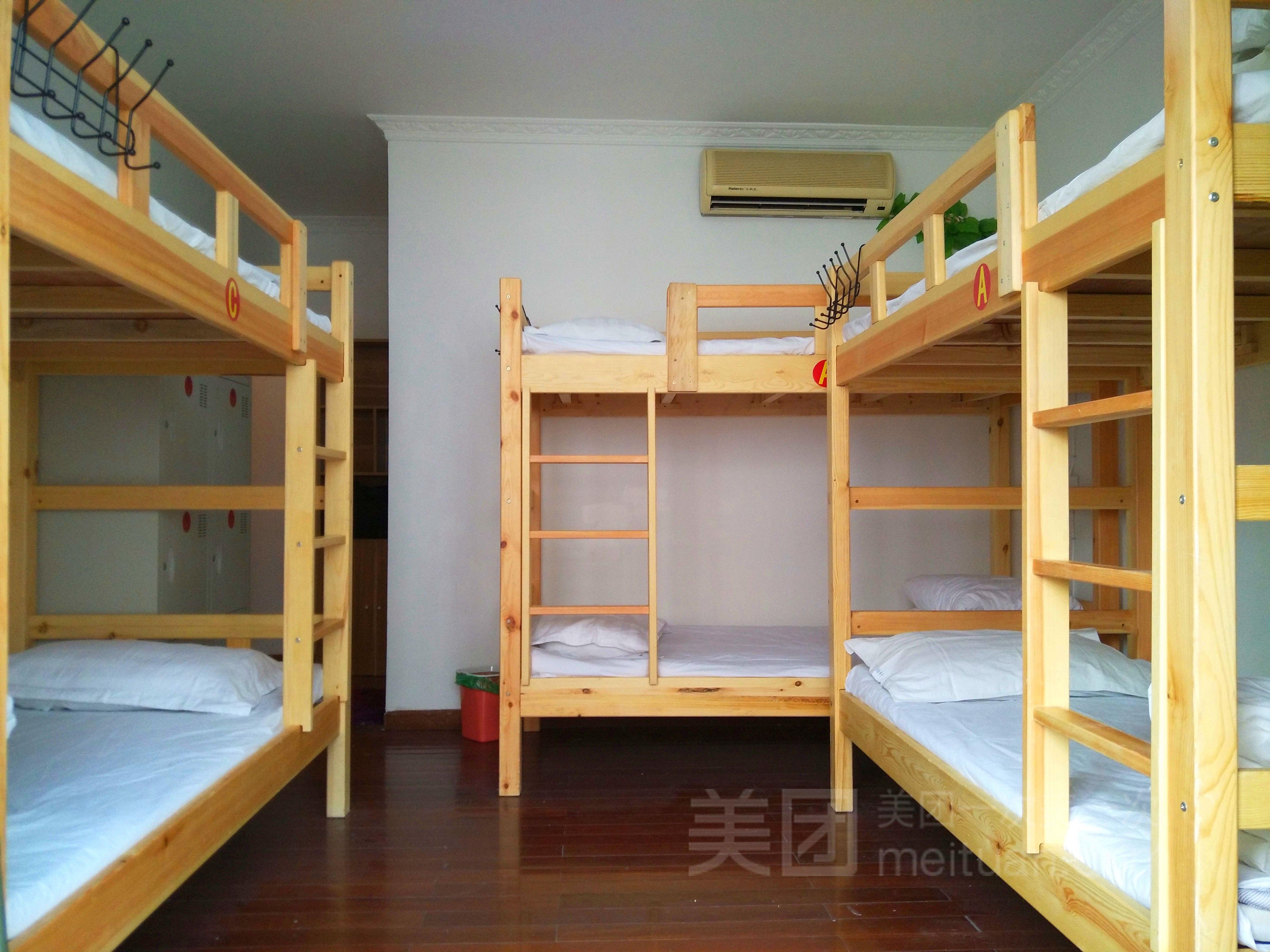 安然青年公寓预订/团购