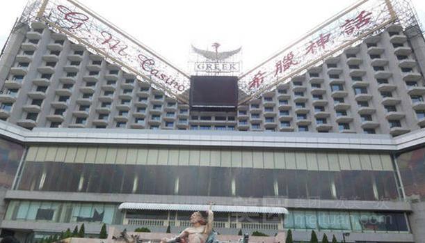 新世纪酒店预订/团购