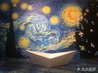 梵高星空艺术展(杭州站)