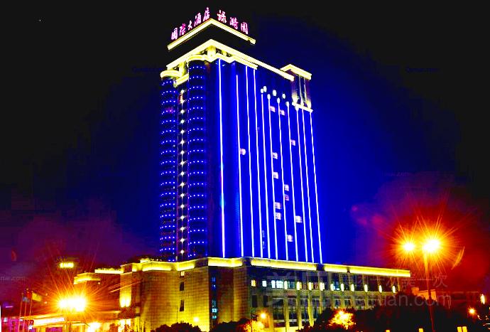 宜兴禄漪园国际大酒店预订/团购