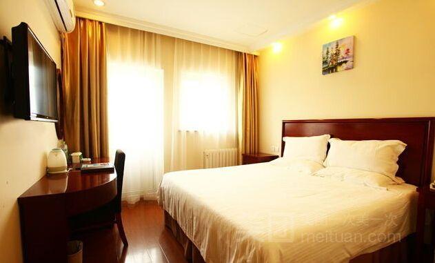 格林联盟酒店(北京大兴旧宫镇旧宫地铁站店)(原北岸酒店)预订/团购