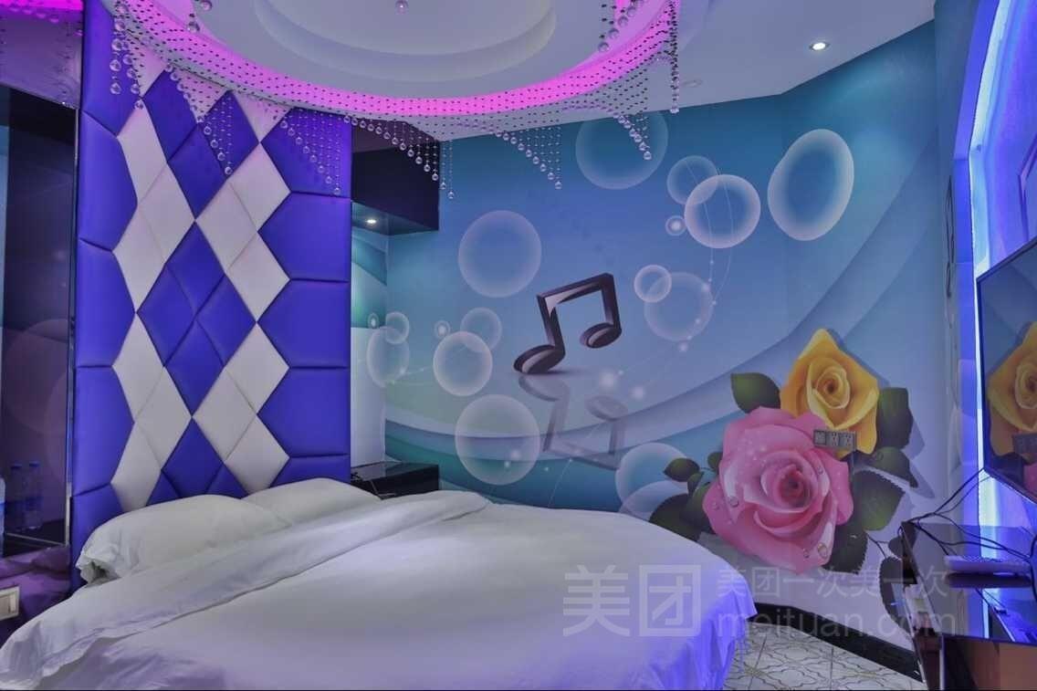 碧真时尚宾馆(长寿路店)预订/团购
