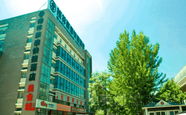 格林豪泰快捷酒店(北京大兴亦庄同济南路地铁站店)预订/团购