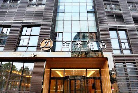 全季酒店(上海虹桥枢纽九亭店)预订/团购