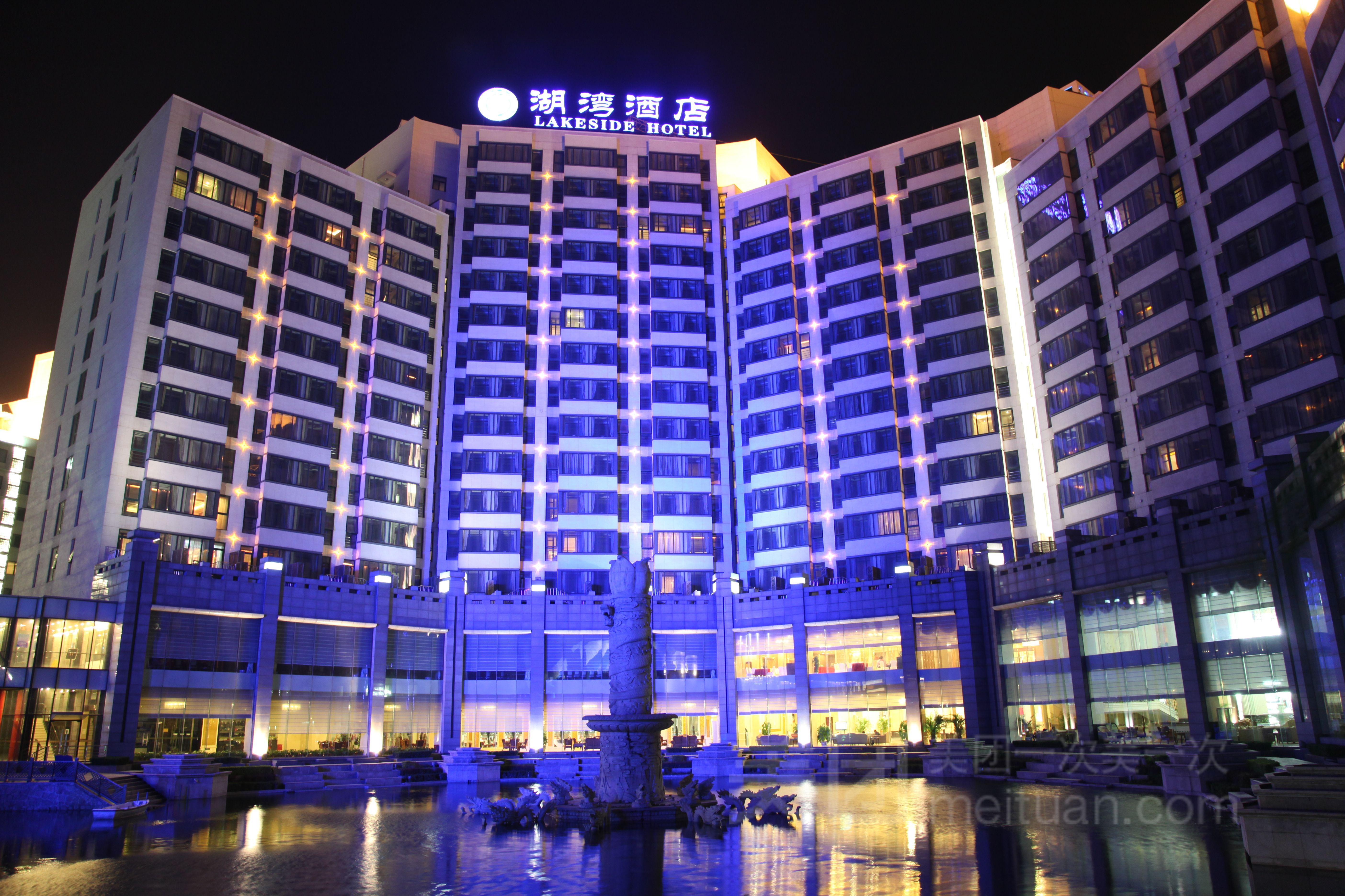 北京温都水城国际酒店预订/团购