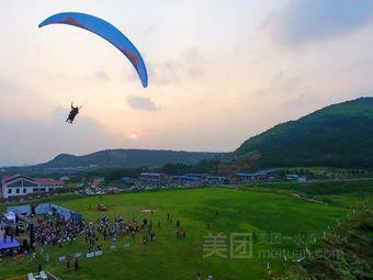 江阴花山滑翔伞基地