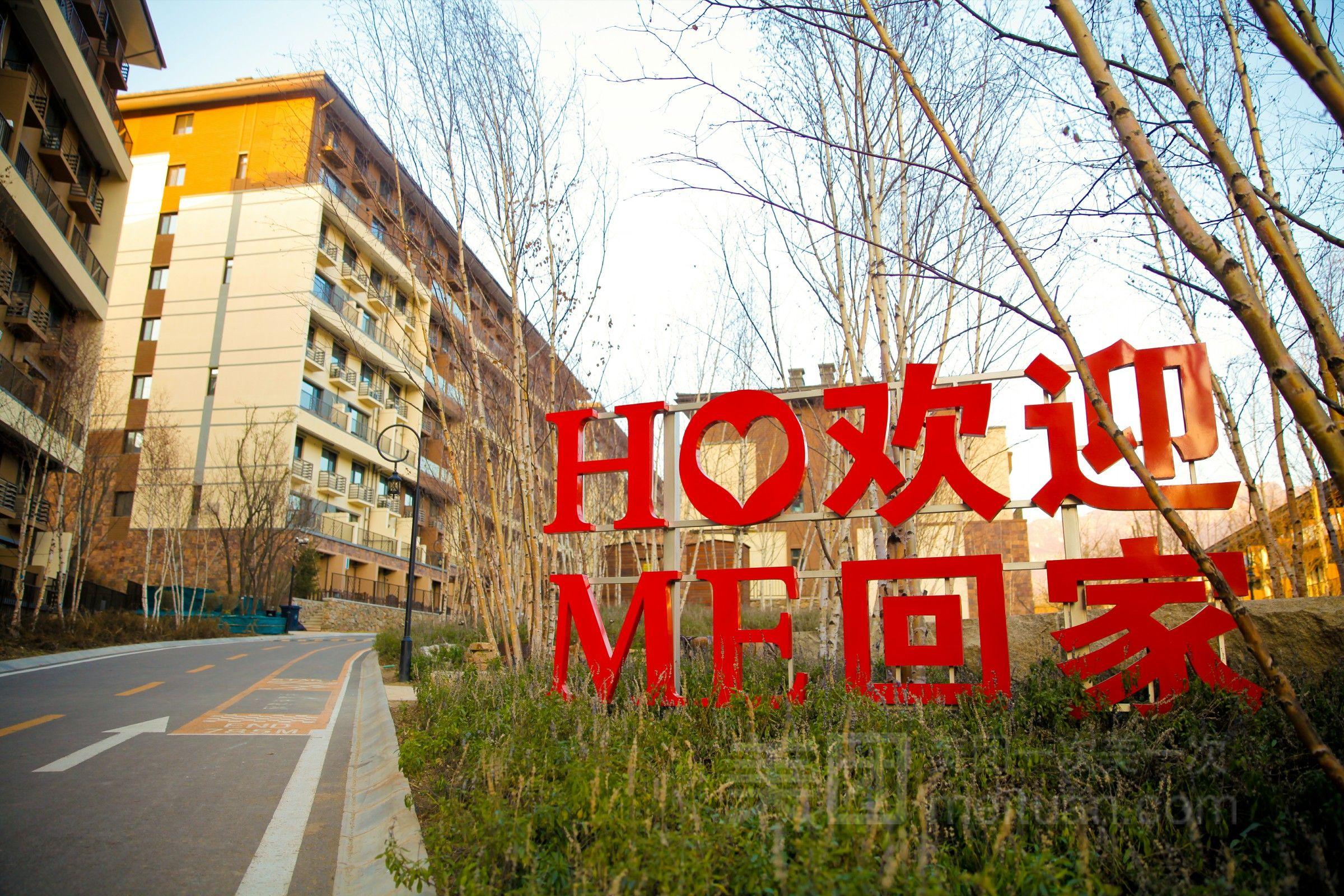 北京爱陌客嘉里公寓预订/团购