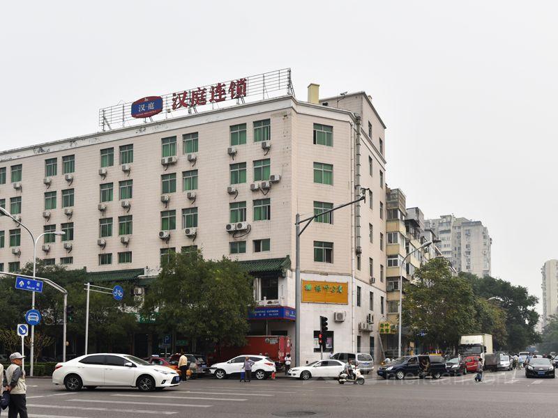 汉庭(北京牛街店)预订/团购