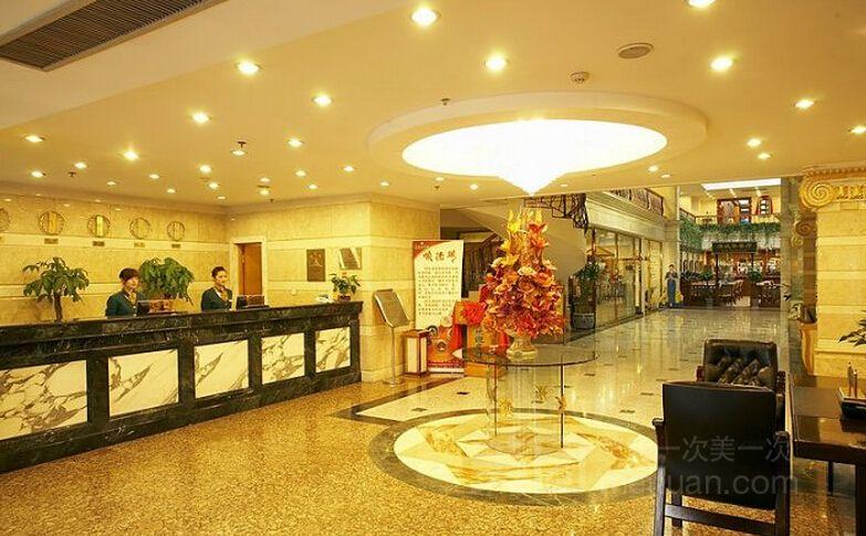 东长安饭店预订/团购