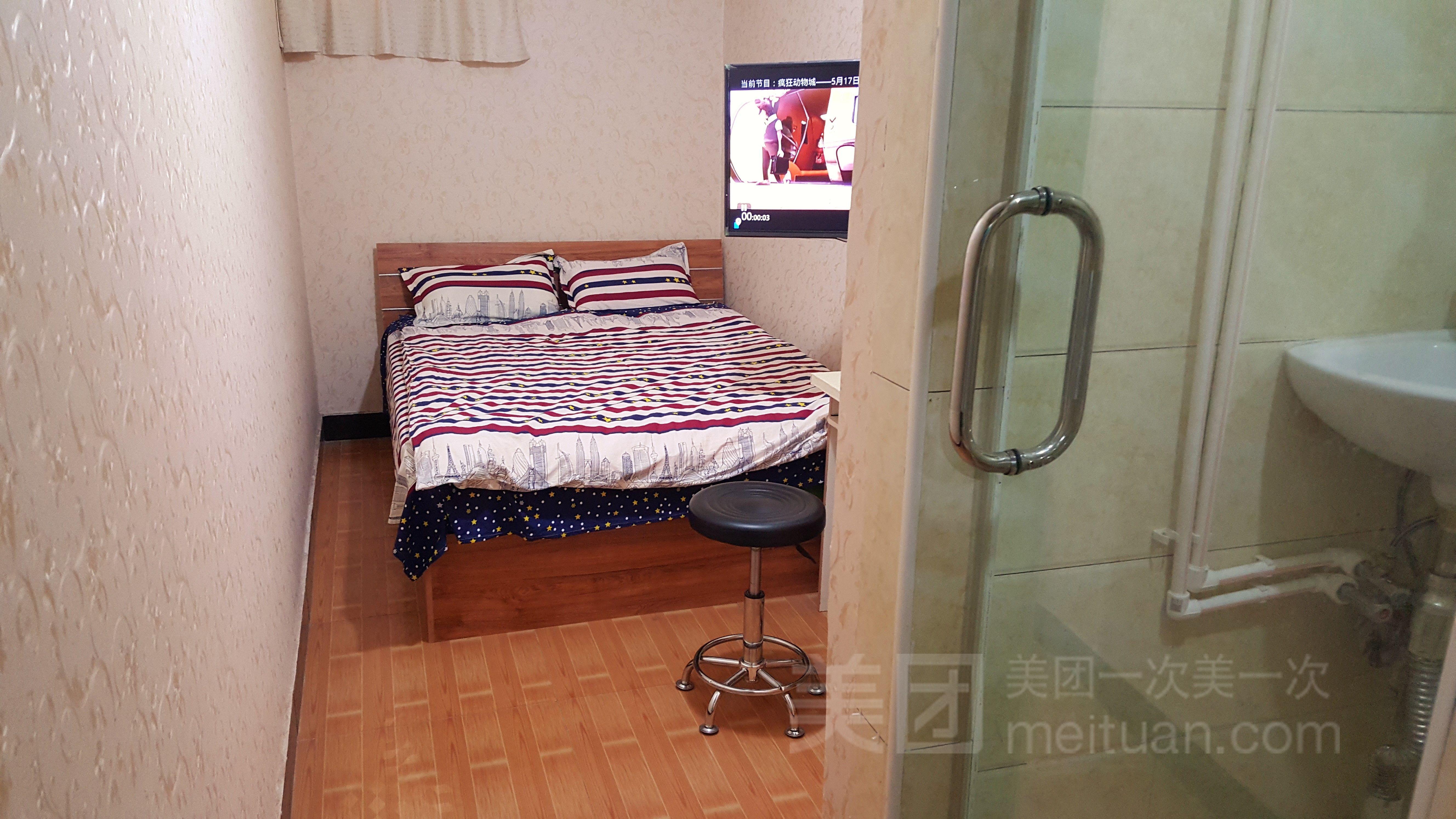 第五空间公寓预订/团购