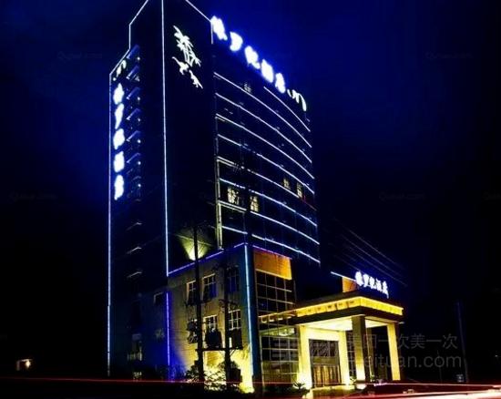 侏罗纪酒店预订/团购