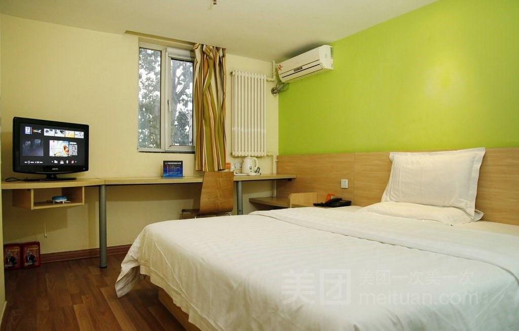 7天连锁酒店(北京北沙滩地铁站店)预订/团购