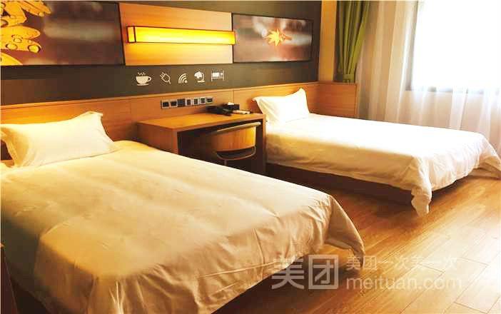 IU酒店(海湾大学城店)预订/团购