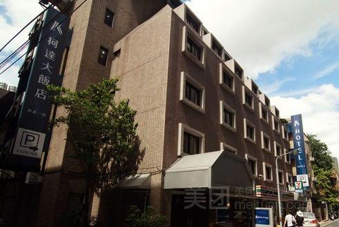 柯达饭店KHotel(台北一店)预订/团购