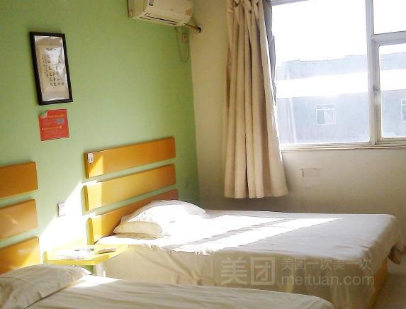 99旅馆连锁(北京亦庄店)预订/团购