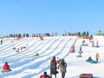 榆溪滑雪场