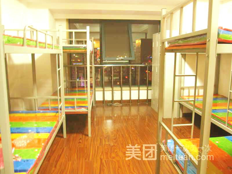 Hohhot青橙青年旅舍预订/团购
