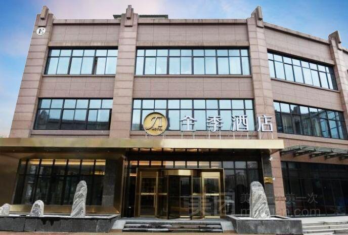 全季酒店(上海金都路店)预订/团购