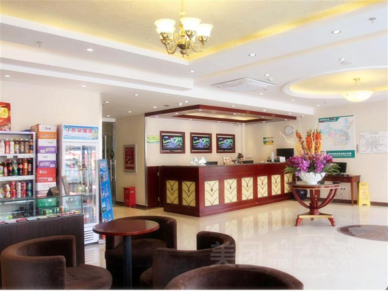 格林豪泰快捷酒店(北京大红门地铁站店)预订/团购