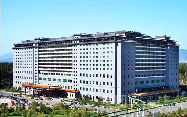 北京九华山庄国际会展大酒店预订/团购