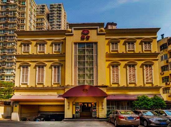 上海雅舍宾馆预订/团购